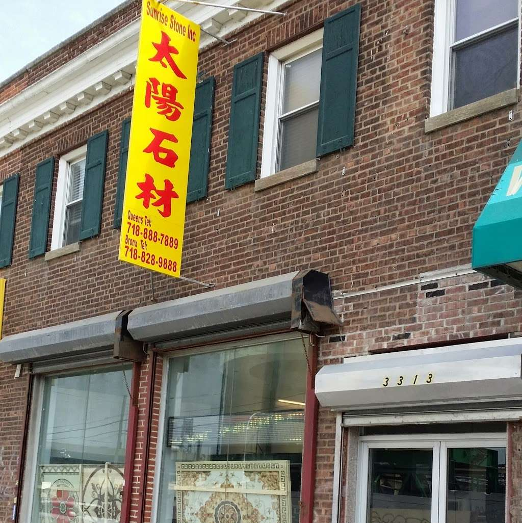 Sunny Stone - furniture store  | Photo 2 of 10 | Address: 1066 Zerega Ave, Bronx, NY 10462, USA | Phone: (718) 828-9888