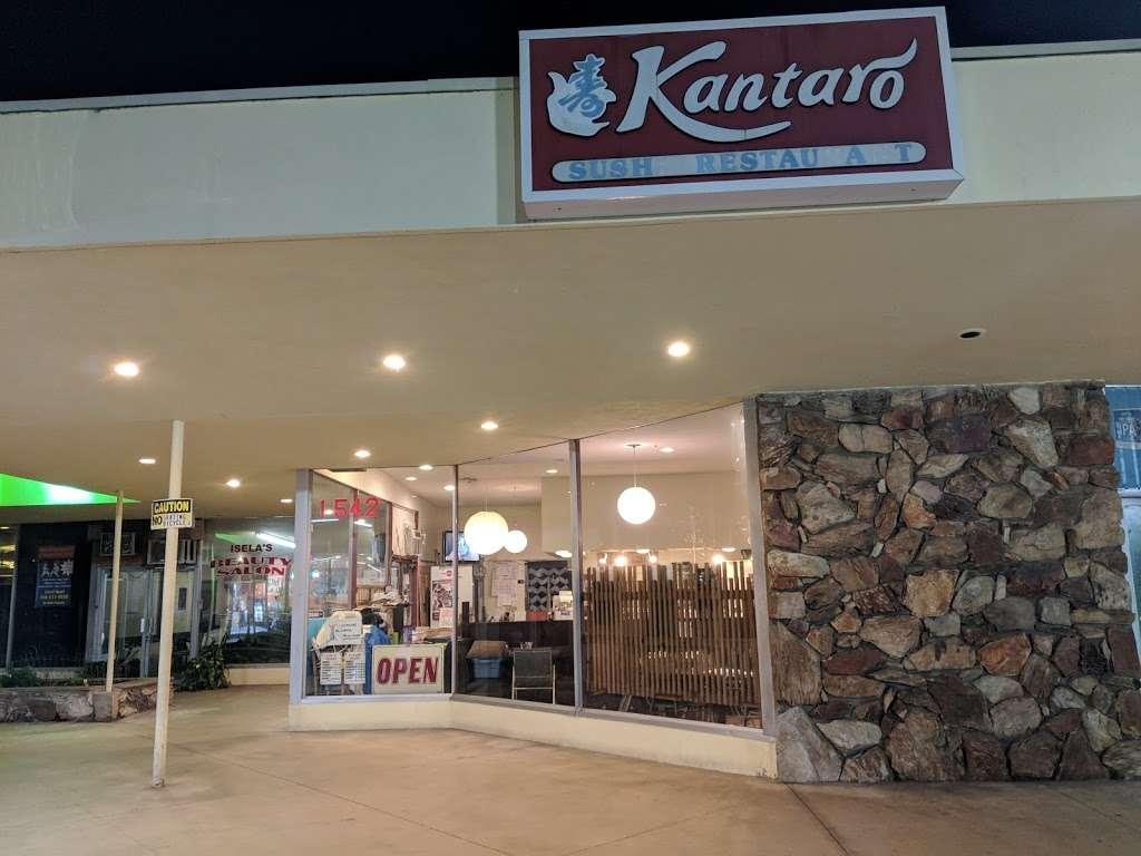 Kantaro Sushi - restaurant  | Photo 2 of 9 | Address: 1542 W Carson St, Torrance, CA 90501, USA | Phone: (310) 320-0200