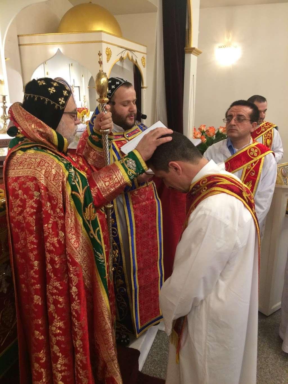 St. Aphraim Syriac Orthodox Church - church  | Photo 7 of 10 | Address: 6200 Indian Run Pkwy, Alexandria, VA 22312, USA | Phone: (703) 785-8457