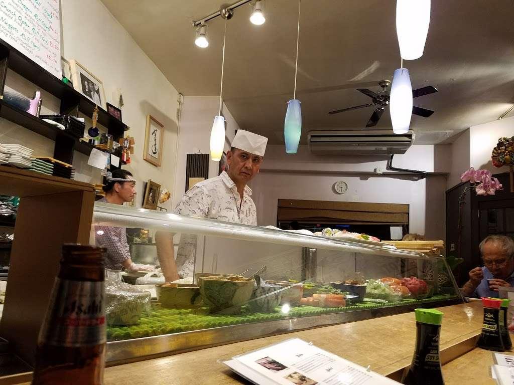 Geido - restaurant  | Photo 1 of 9 | Address: 331 Flatbush Ave, Brooklyn, NY 11217, USA | Phone: (718) 638-8866