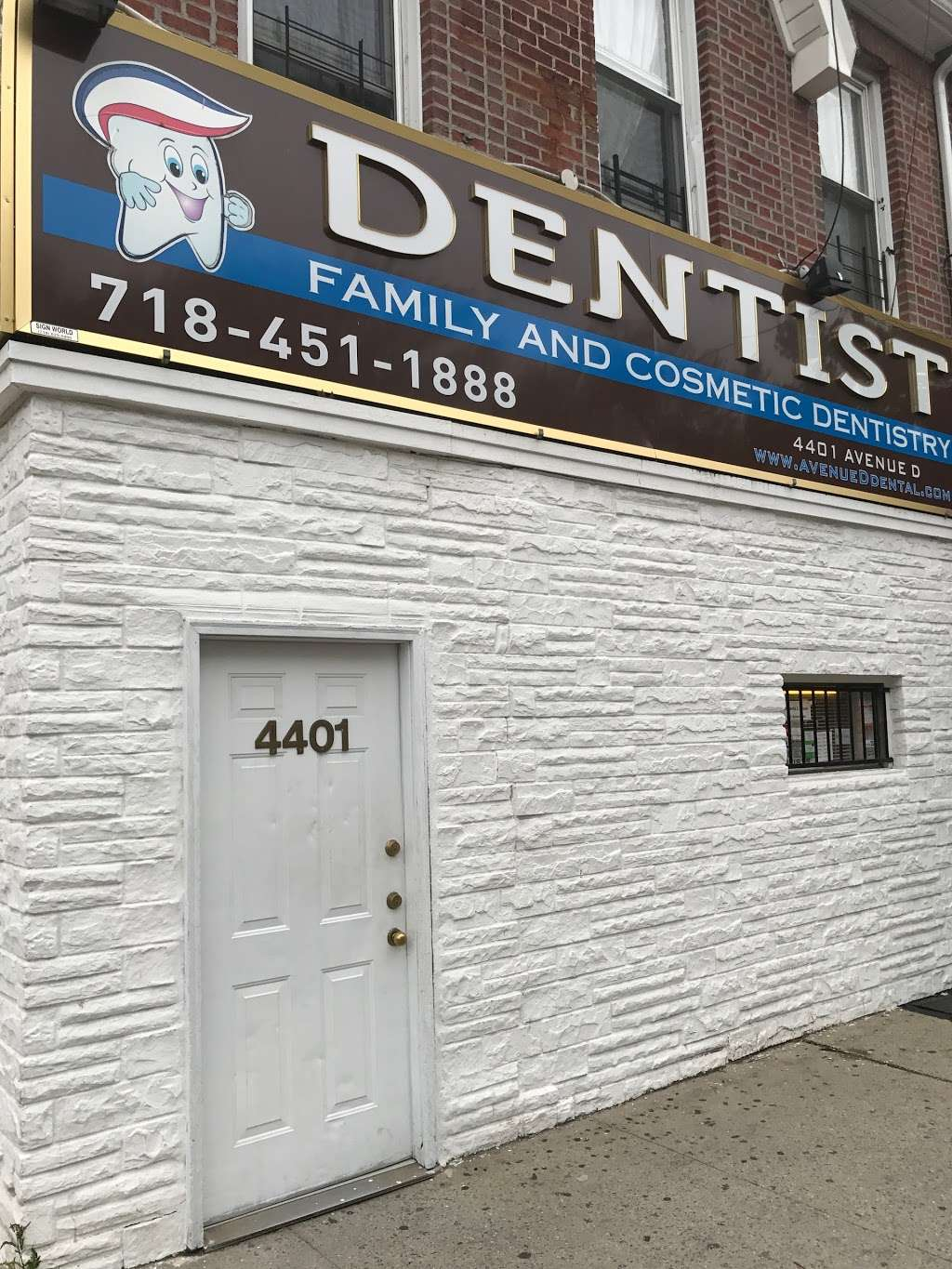Avenue D Dental: Jamie S. Rosen, DDS - dentist  | Photo 5 of 6 | Address: 4401 Avenue D, Brooklyn, NY 11203, USA | Phone: (718) 451-1888