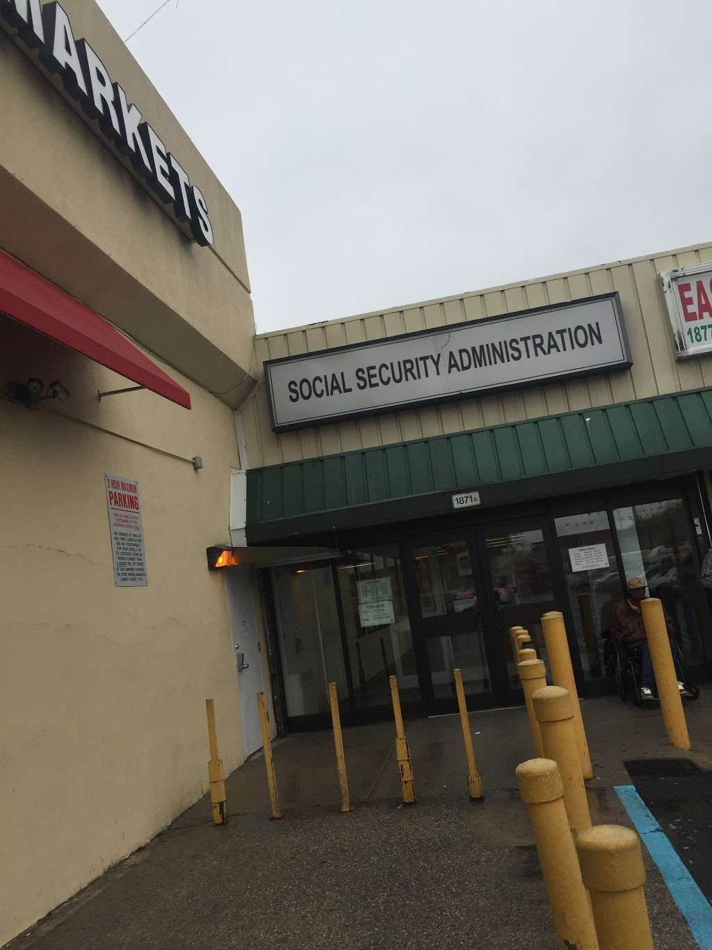 U.S. Social Security Administration - local government office  | Photo 2 of 3 | Address: 1871 Rockaway Pkwy, Brooklyn, NY 11236, USA | Phone: (800) 772-1213