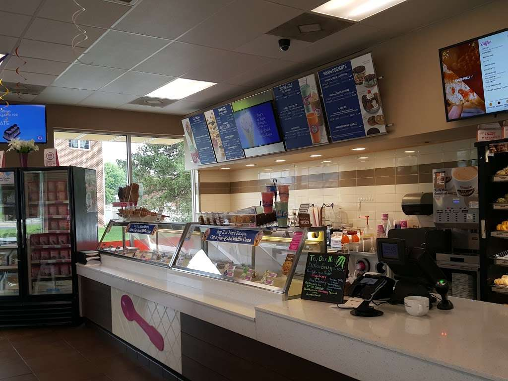 Dunkin Donuts - cafe    Photo 8 of 10   Address: 1427 Dual Hwy, Hagerstown, MD 21740, USA   Phone: (301) 393-3820