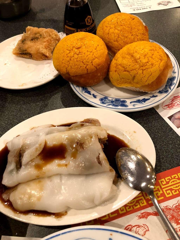 Vinh Kee Chinese Restaurant - restaurant    Photo 10 of 10   Address: 3103 Graham Rd, Falls Church, VA 22042, USA   Phone: (703) 645-0118