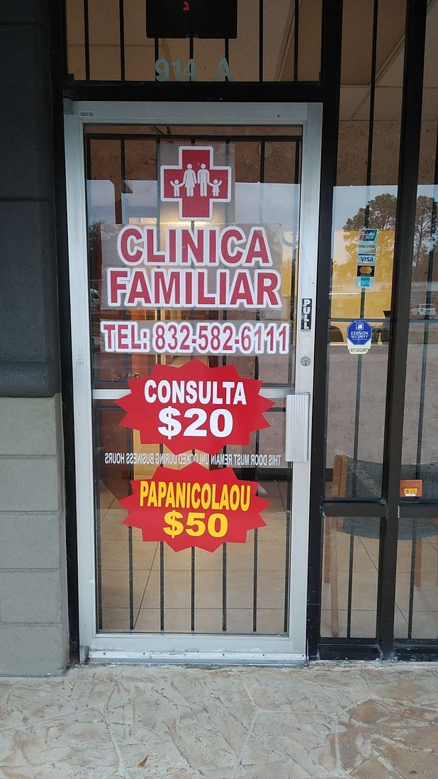 TU CLINICA FAMILIAR - doctor  | Photo 6 of 9 | Address: 914 Edgebrook Dr Suite A, Houston, TX 77034, USA | Phone: (832) 582-6111