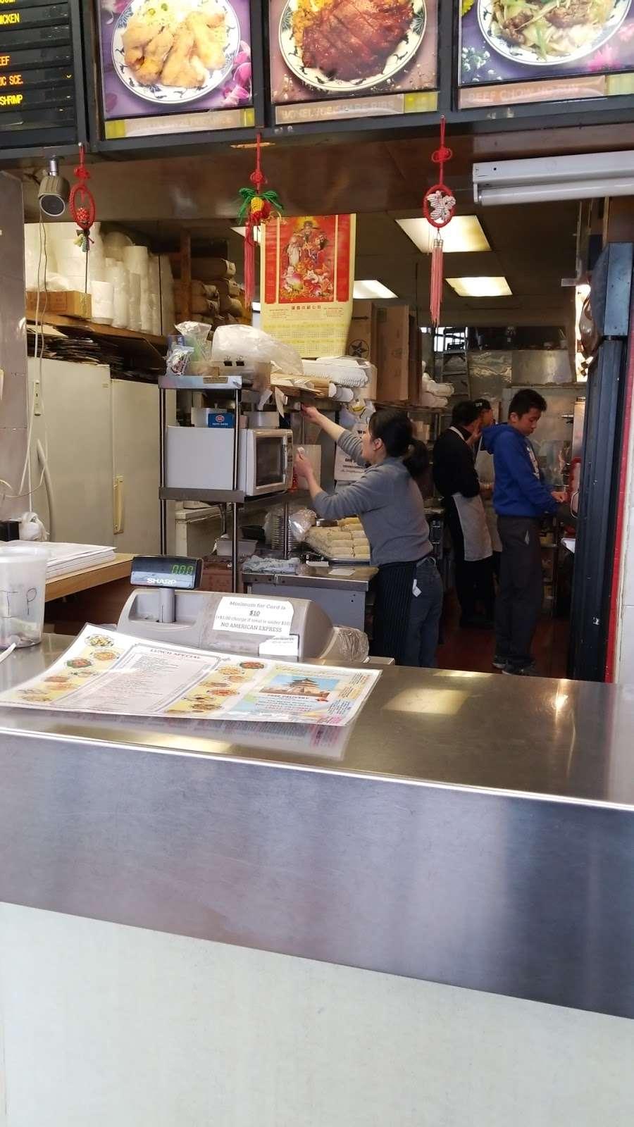 China House - restaurant  | Photo 1 of 2 | Address: 454 Market St, Elmwood Park, NJ 07407, USA | Phone: (201) 797-8881