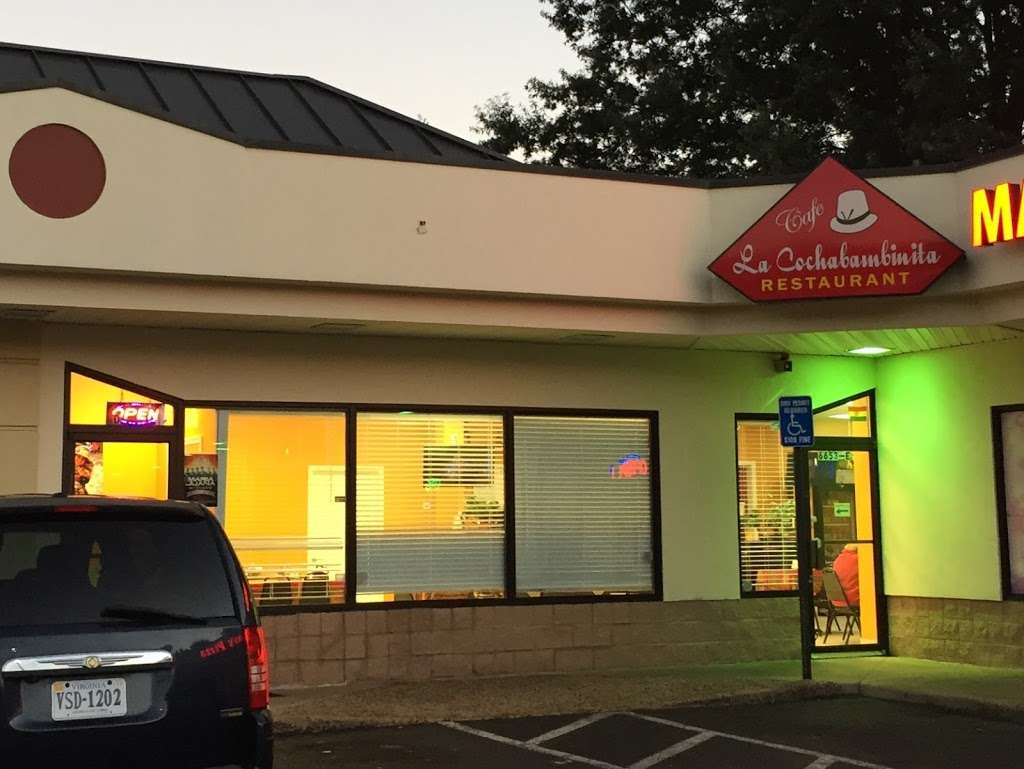 La Cochabambinita Restaurant - restaurant  | Photo 3 of 10 | Address: 6653 Little River Turnpike, Annandale, VA 22003, USA | Phone: (703) 642-2200