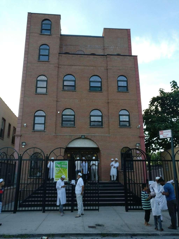 Baitul Mamur Masjid & Community Center - mosque  | Photo 6 of 10 | Address: 1033 Glenmore Ave, Brooklyn, NY 11208, USA | Phone: (718) 437-5702