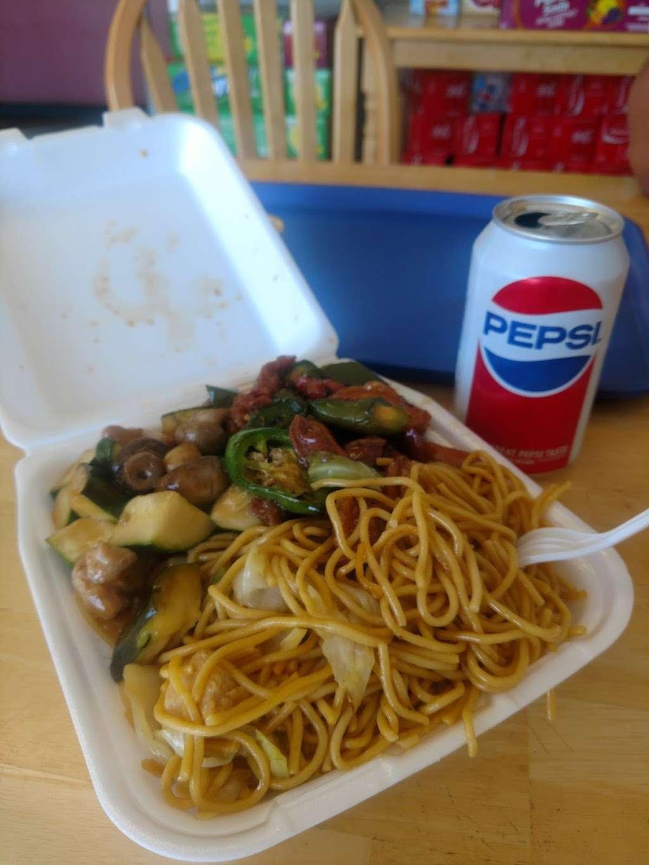 Ho Wei Chinese Restaurant - restaurant  | Photo 2 of 5 | Address: 7262 Broadway, Denver, CO 80221, USA | Phone: (303) 650-4880