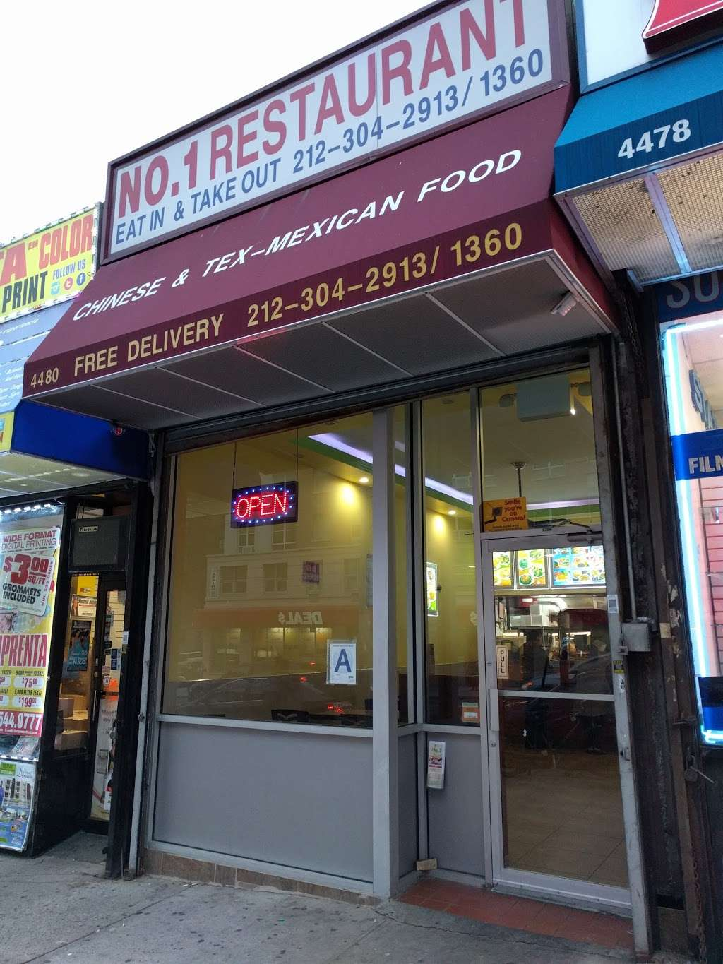 New No.1 Tex-Mex - meal delivery  | Photo 1 of 10 | Address: 4480 Broadway, New York, NY 10040, USA | Phone: (212) 304-1360