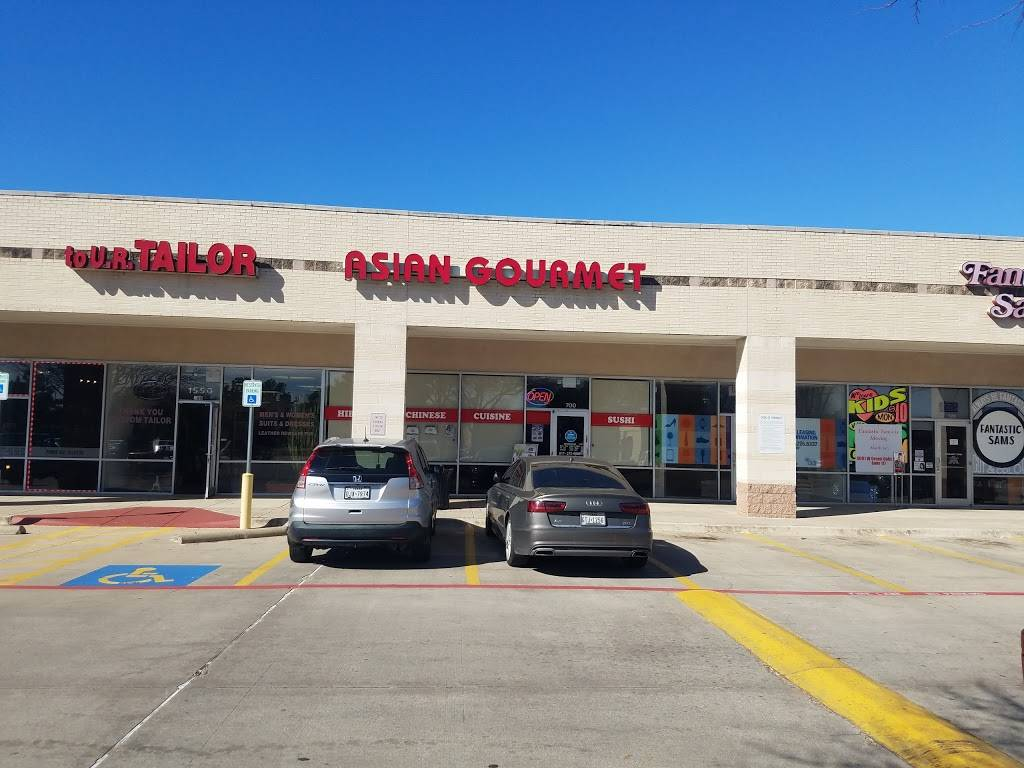 Asian Gourmet - restaurant  | Photo 1 of 10 | Address: 1550 Eastchase Pkwy #700, Fort Worth, TX 76120, USA | Phone: (817) 275-5888