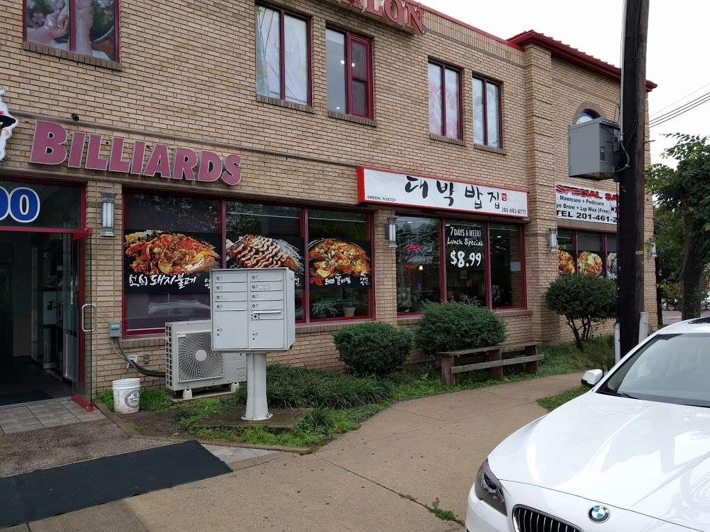 Dae Bak Bob Jip - restaurant  | Photo 2 of 10 | Address: 500 10th St, Palisades Park, NJ 07650, USA | Phone: (201) 482-8777