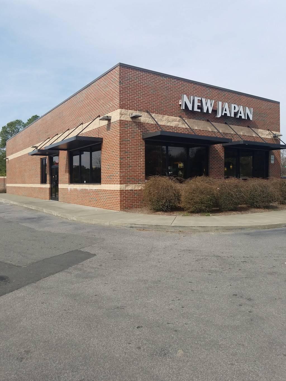 New Japan Restaurant - restaurant    Photo 1 of 10   Address: 1800 S Miami Blvd, Durham, NC 27703, USA   Phone: (919) 598-6015