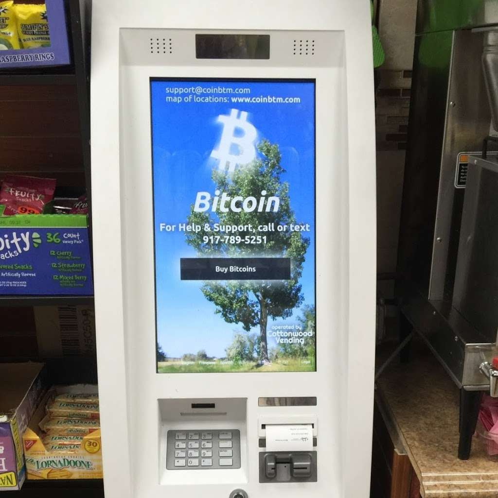 CoinBTM - Bitcoin ATM - atm  | Photo 5 of 10 | Address: 630 W 207th St, New York, NY 10034, USA | Phone: (917) 789-5251