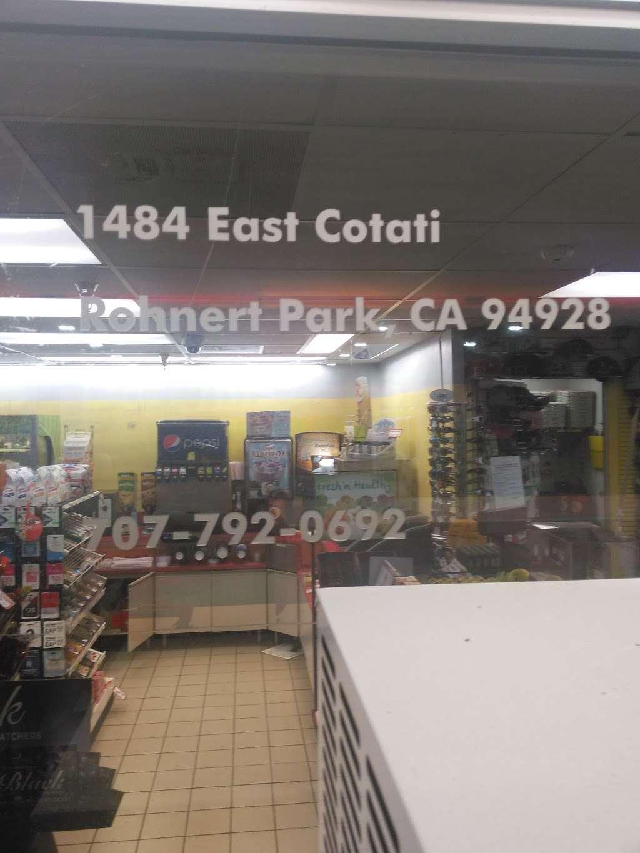 Shell - gas station  | Photo 2 of 3 | Address: 1484 E Cotati Ave, Rohnert Park, CA 94928, USA | Phone: (707) 792-0692