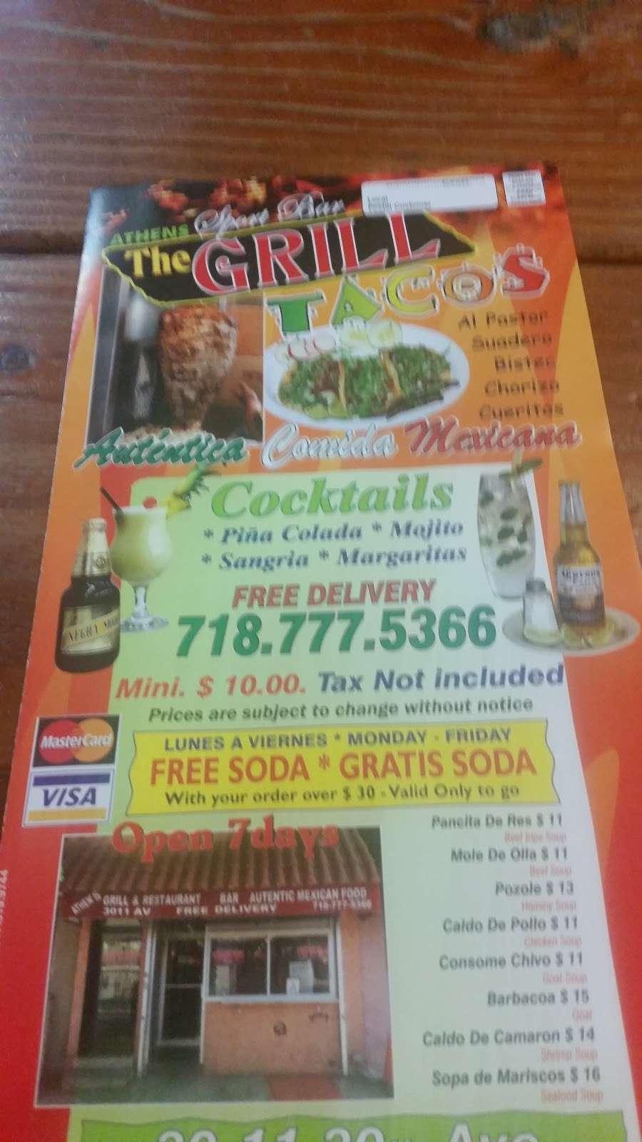 Athens - restaurant    Photo 6 of 8   Address: 30-11 30th Ave, Long Island City, NY 11102, USA   Phone: (718) 777-5366