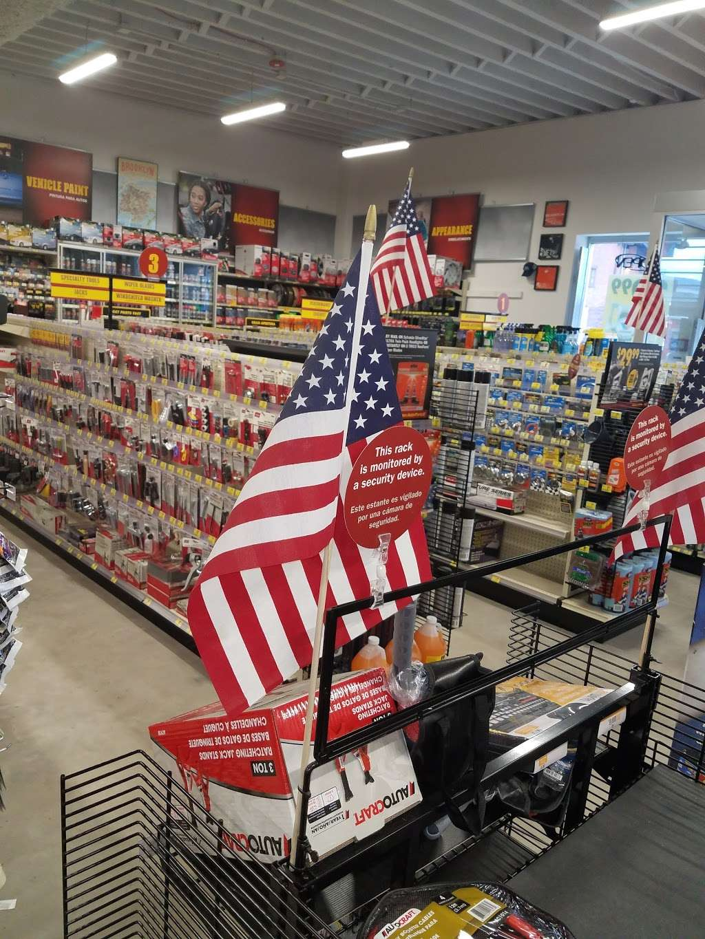 Advance Auto Parts - car repair  | Photo 1 of 10 | Address: 1285 Bedford Ave, Brooklyn, NY 11216, USA | Phone: (929) 252-9514