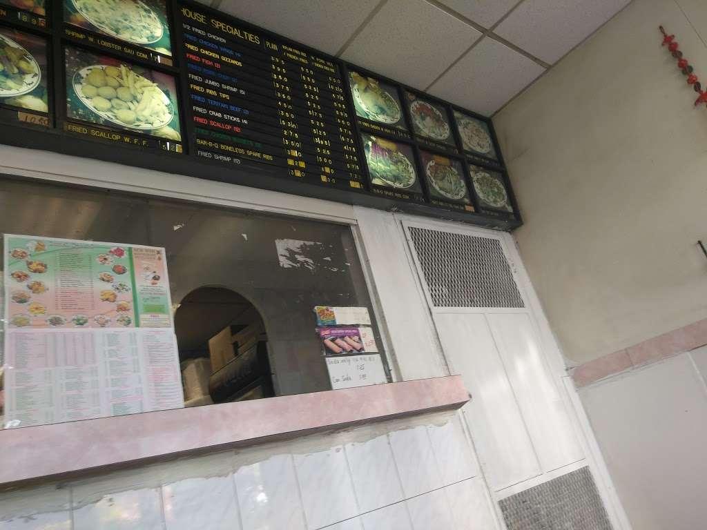 New Wah - restaurant  | Photo 7 of 7 | Address: 1474 Westchester Ave, Bronx, NY 10472, USA | Phone: (718) 589-0625