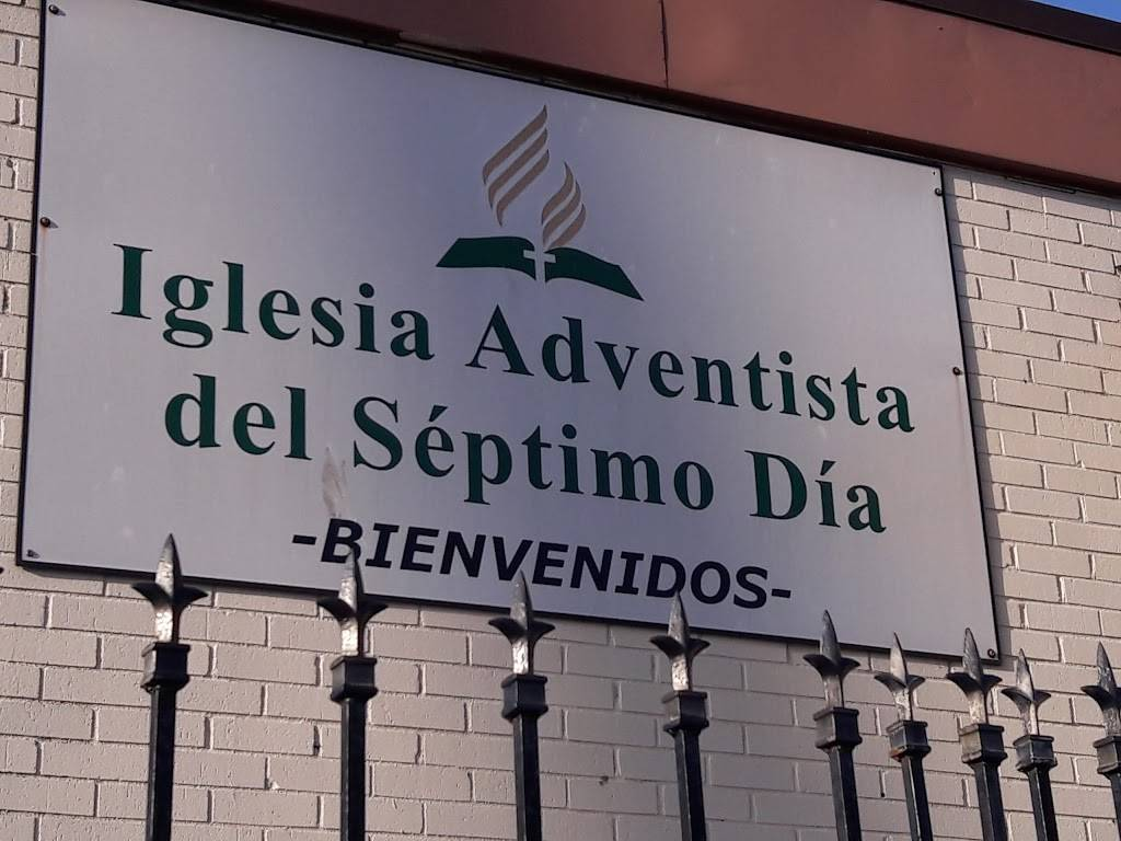 Detroit Cavalry Spanish SDA Church - church  | Photo 9 of 10 | Address: 1227 Cavalry St, Detroit, MI 48209, USA | Phone: (313) 842-2730