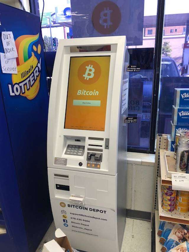 Bitcoin Depot ATM - atm  | Photo 2 of 3 | Address: 2000 N Harlem Ave, Elmwood Park, IL 60707, USA | Phone: (678) 435-9604