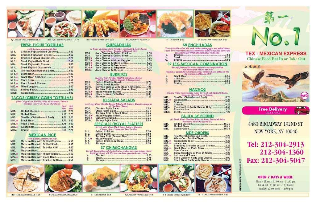 New No.1 Tex-Mex - meal delivery  | Photo 6 of 10 | Address: 4480 Broadway, New York, NY 10040, USA | Phone: (212) 304-1360