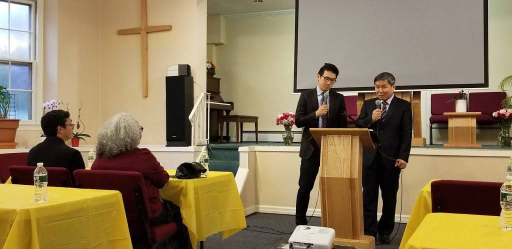 Good News New Jersey Church - church  | Photo 3 of 9 | Address: 1075 Queen Anne Rd, Teaneck, NJ 07666, USA | Phone: (201) 857-2516