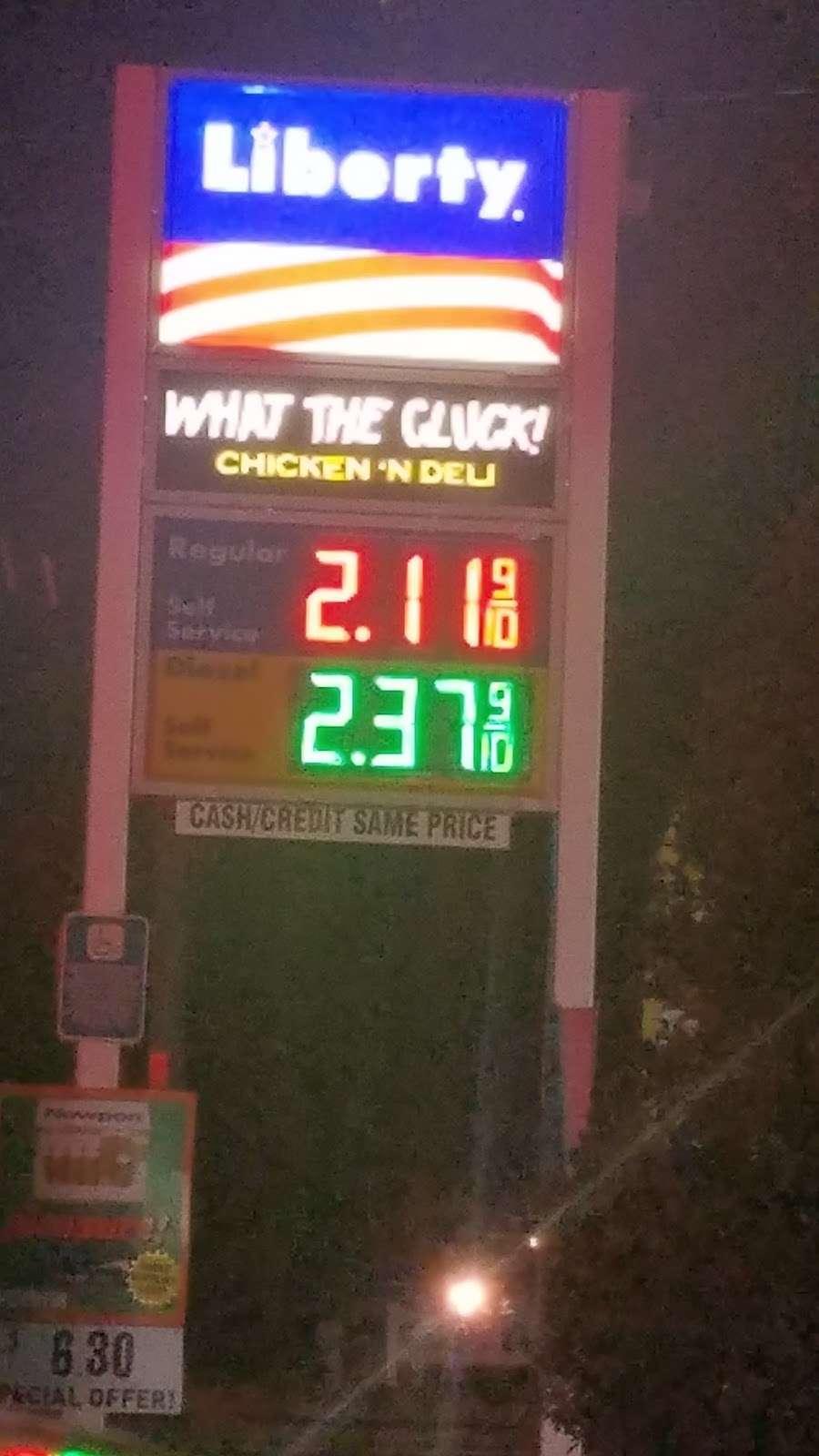 Liberty Happy Gas, Convenience Store & Deli - gas station  | Photo 7 of 7 | Address: 50 Birdie Ln, Magnolia, DE 19962, USA | Phone: (302) 535-8441