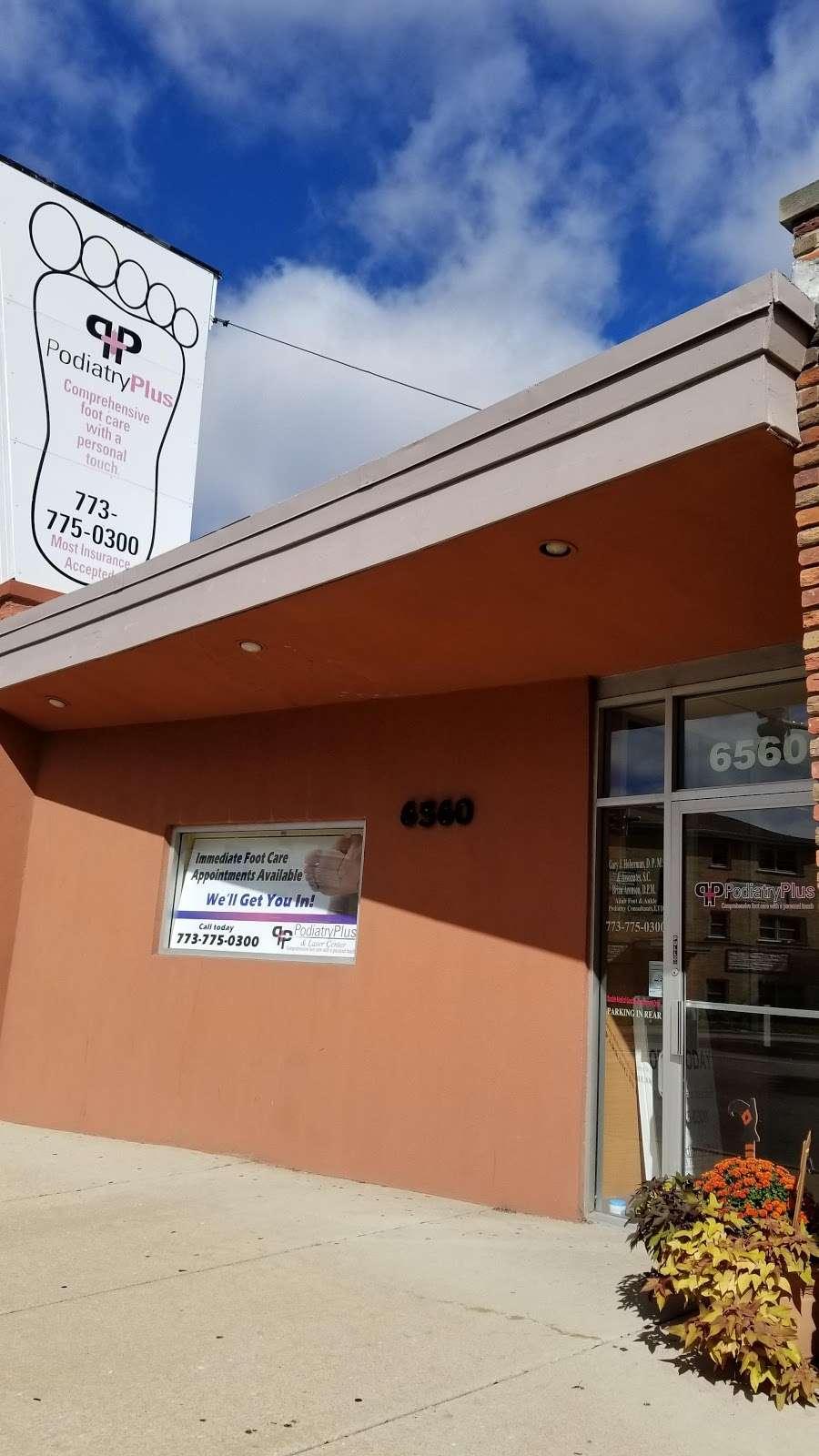 Podiatry Plus - shoe store  | Photo 7 of 10 | Address: 6560 W Higgins Ave, Chicago, IL 60656, USA | Phone: (773) 775-0300
