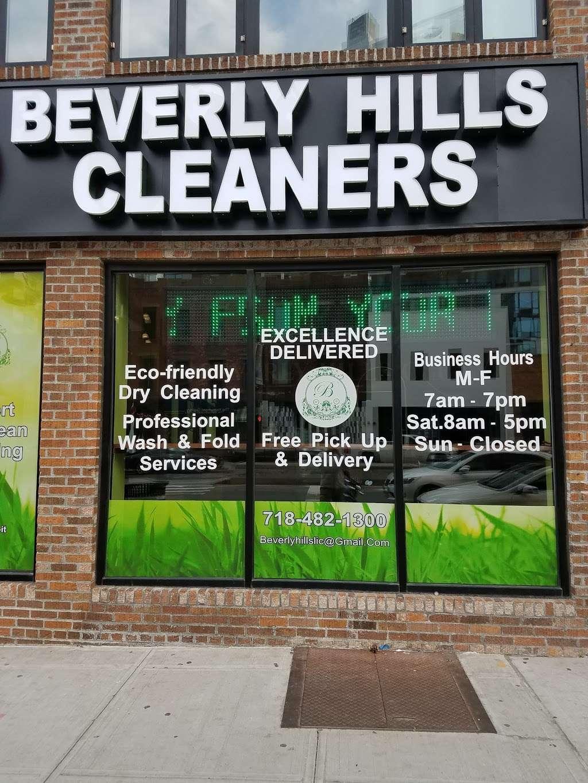 Beverly Hills Cleaners - laundry  | Photo 1 of 1 | Address: 26-20 Jackson Ave, Long Island City, NY 11101, USA | Phone: (718) 482-1300