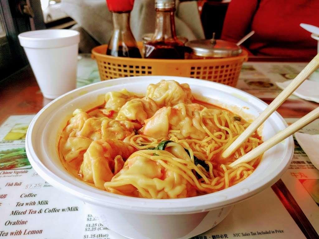 Sifu Chio - restaurant  | Photo 5 of 10 | Address: 40-09 Prince St, Flushing, NY 11354, USA | Phone: (718) 888-9295