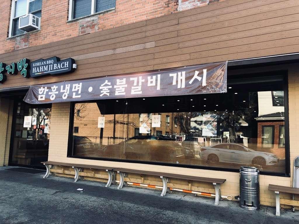 Hahm Ji Bach   함지박 - restaurant    Photo 4 of 10   Address: 40-11 149th Pl, Flushing, NY 11354, USA   Phone: (718) 460-9289