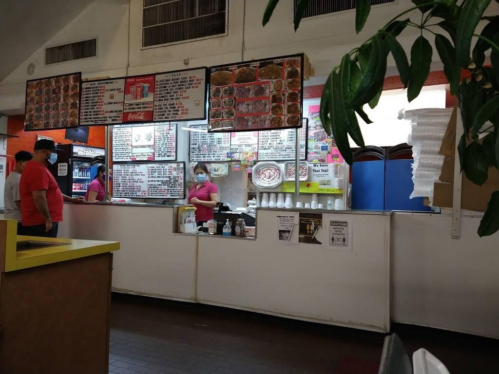 Mark S Kitchen 4828 E Belmont Ave Fresno Ca 93727 Usa