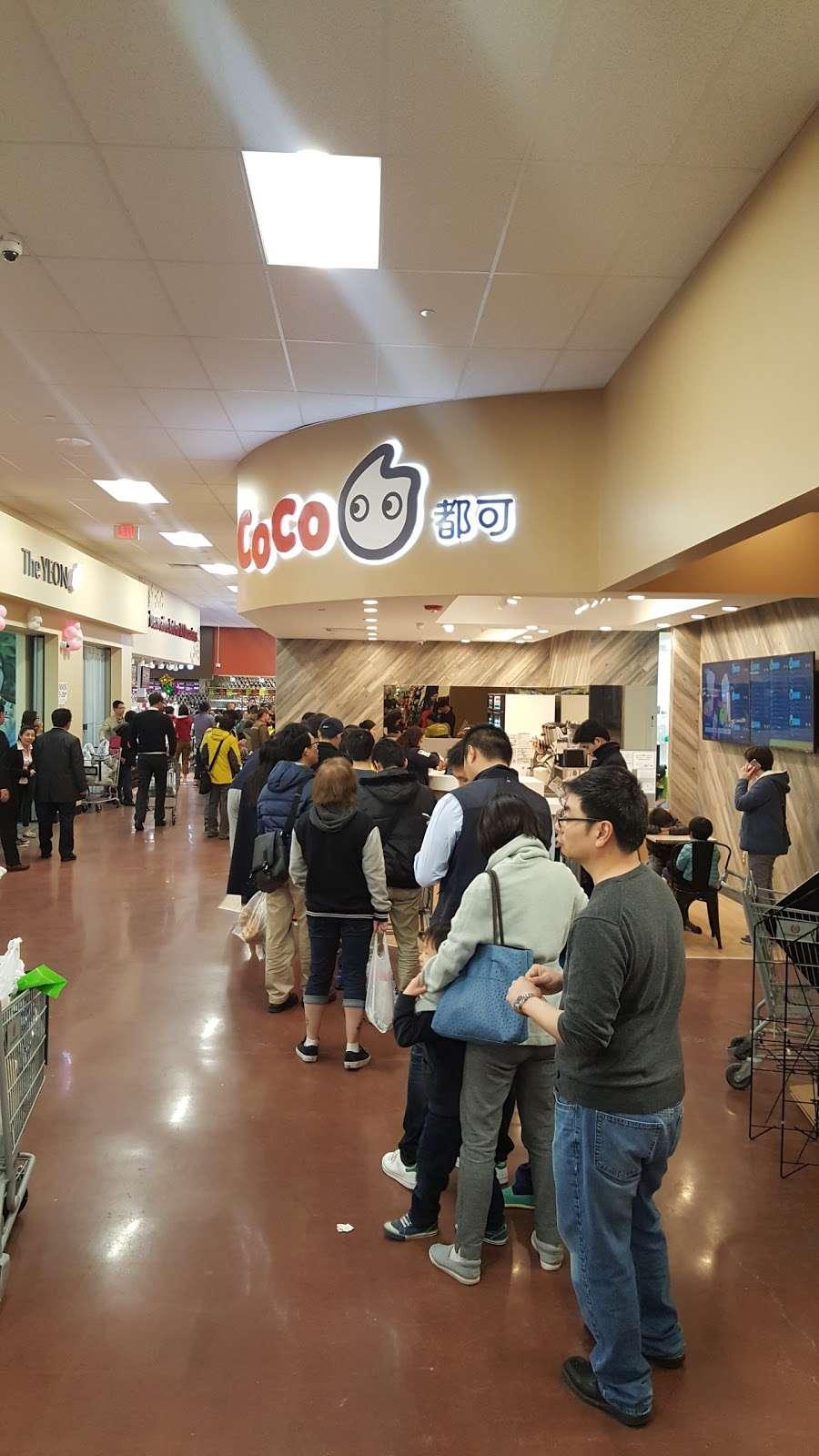 CoCo Fresh Tea & Juice - cafe  | Photo 3 of 8 | Address: 420 Grand St, Jersey City, NJ 07302, USA | Phone: (201) 763-7375