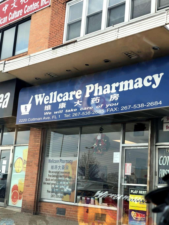Wellcare Pharmacy - pharmacy  | Photo 2 of 4 | Address: 2220 Cottman Ave, Philadelphia, PA 19149, USA | Phone: (267) 538-2685