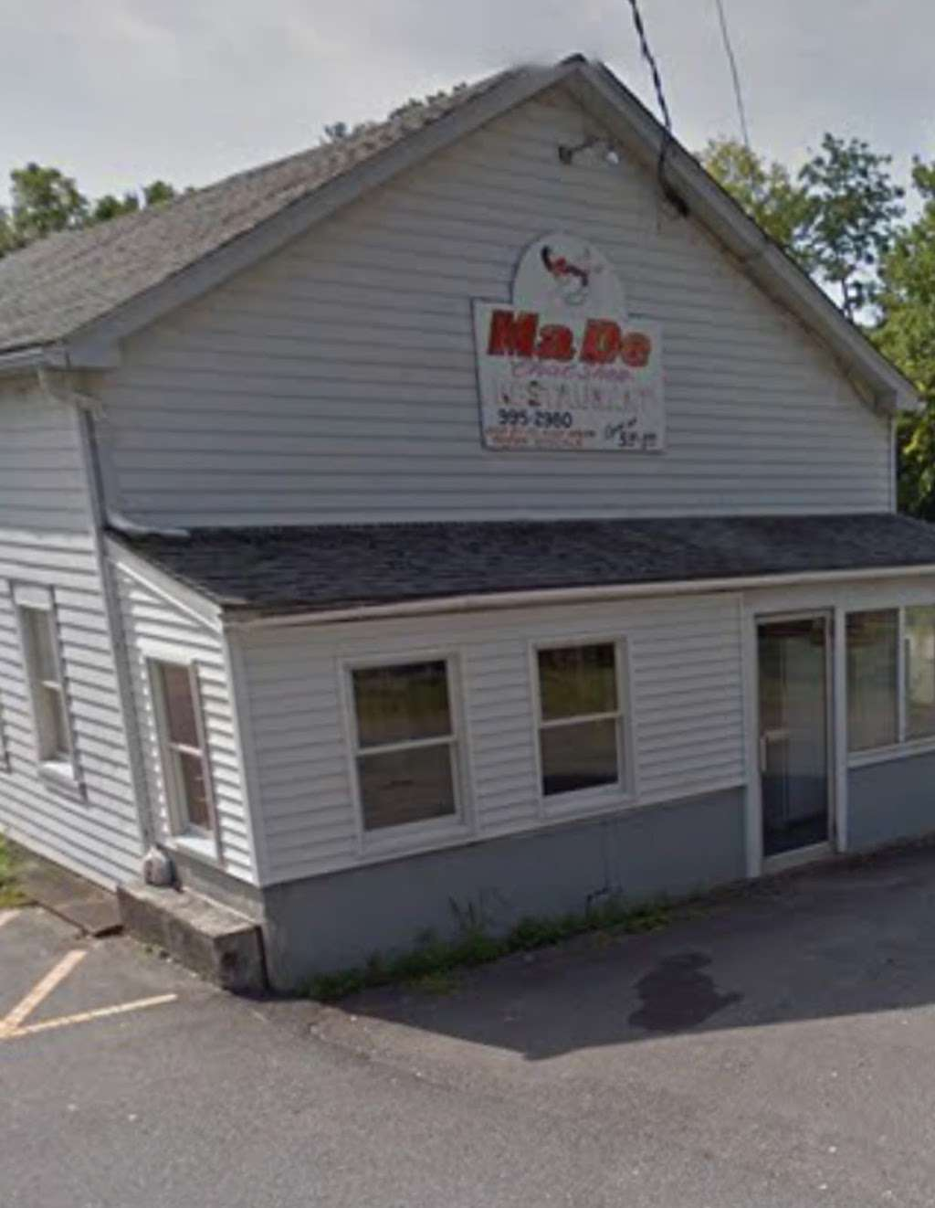 Ma-De-Chat Shop - cafe  | Photo 10 of 10 | Address: 8 Railroad Ave, Milford, NJ 08848, USA | Phone: (908) 995-2980