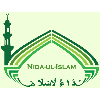 Nida-Ul-Islam - mosque    Photo 4 of 6   Address: 250 Hargreaves Ave, Teaneck, NJ 07666, USA   Phone: (201) 833-2162