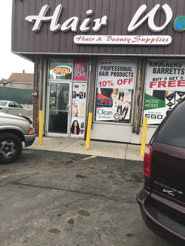 Hair World Beauty Supply - store  | Photo 7 of 7 | Address: 2609 Bailey Ave, Buffalo, NY 14215, USA | Phone: (716) 259-8213