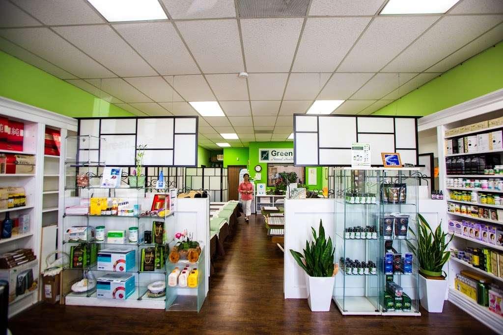 Green life - store  | Photo 1 of 10 | Address: 11817 South St, Cerritos, CA 90703, USA | Phone: (562) 402-6970