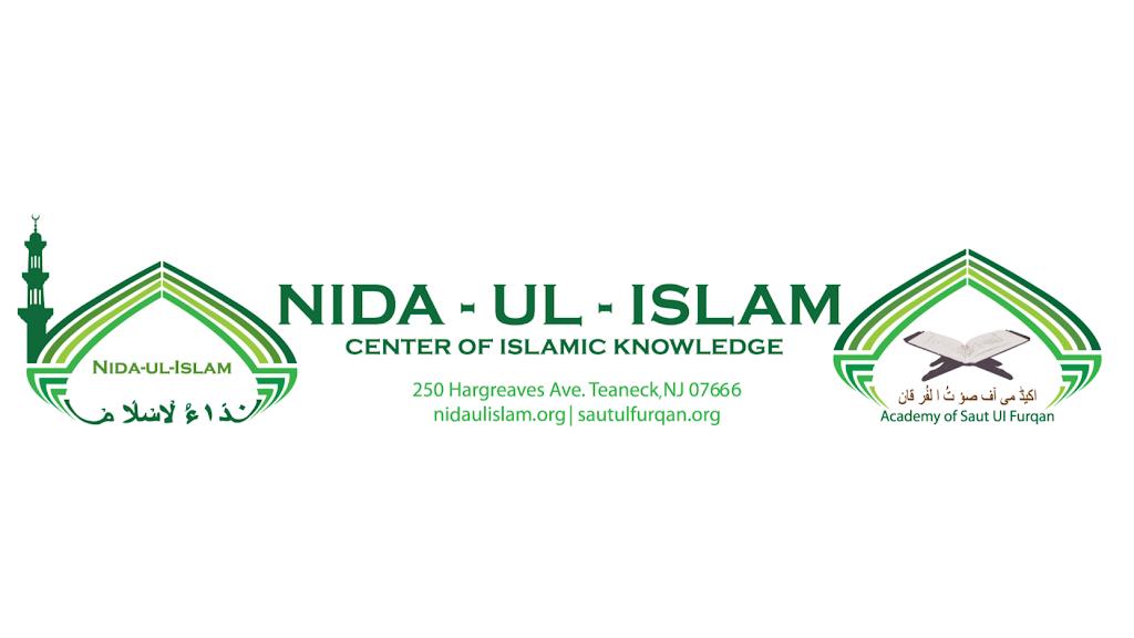Nida-Ul-Islam - mosque    Photo 5 of 6   Address: 250 Hargreaves Ave, Teaneck, NJ 07666, USA   Phone: (201) 833-2162