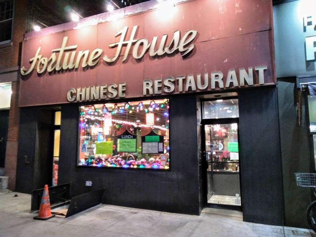 Fortune House - restaurant  | Photo 3 of 10 | Address: 82 Henry St, Brooklyn, NY 11201, USA | Phone: (718) 855-7055