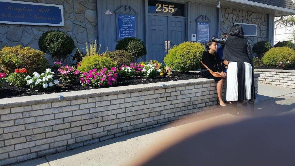 Kingdom Hall of Jehovahs Witnesses - church  | Photo 6 of 9 | Address: 255 Goodwin St, Perth Amboy, NJ 08861, USA | Phone: (732) 442-9080