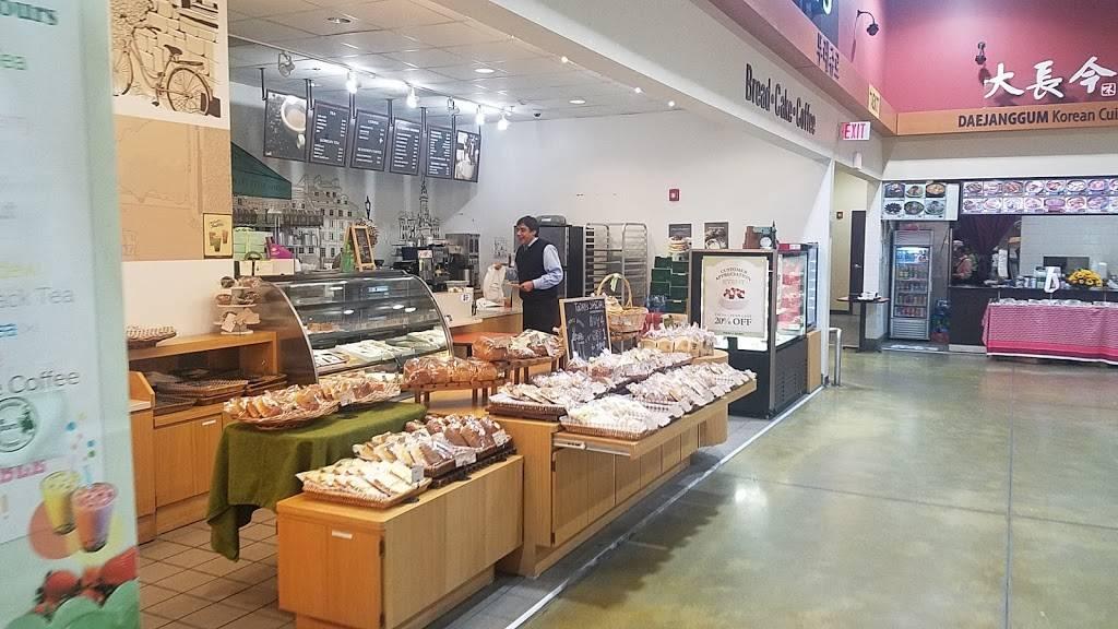H Mart Doraville - supermarket  | Photo 4 of 10 | Address: 6035 Peachtree Rd bldg b, Doraville, GA 30360, USA | Phone: (770) 986-2300