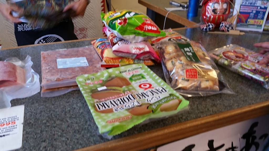 J Mart Japanese Grocery - store  | Photo 3 of 10 | Address: 309 Aragona Blvd Ste 111, Virginia Beach, VA 23462, USA | Phone: (757) 201-3520
