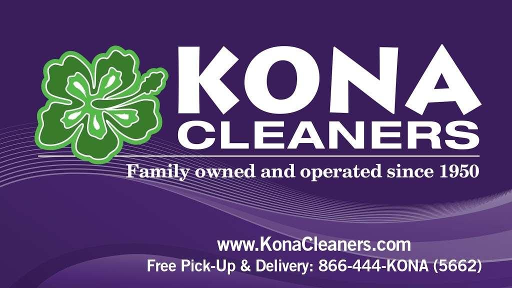 Kona Cleaners - laundry  | Photo 3 of 5 | Address: 12672 Limonite Ave, Eastvale, CA 92880, USA | Phone: (951) 738-8631
