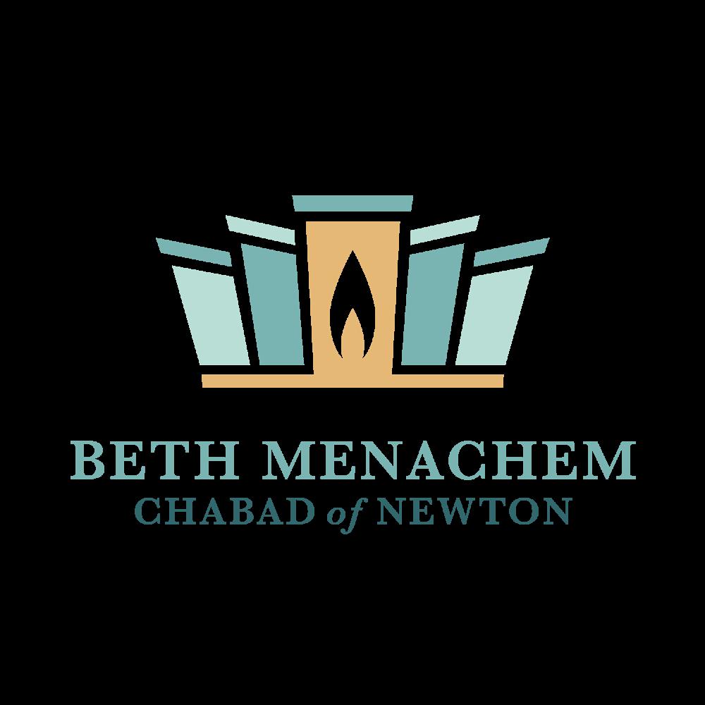 Beth Menachem Chabad of Newton - synagogue  | Photo 9 of 9 | Address: 349 Dedham St, Newton, MA 02459, USA | Phone: (617) 244-1200