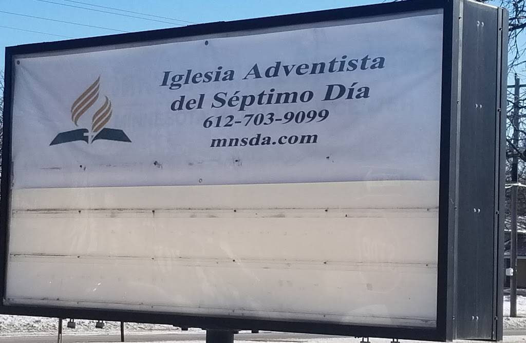 Northwest Metropolitan Hispanic Seventh Day Adventist Church - church  | Photo 3 of 6 | Address: 242 Northdale Blvd NW, Minneapolis, MN 55448, USA | Phone: (303) 775-5532
