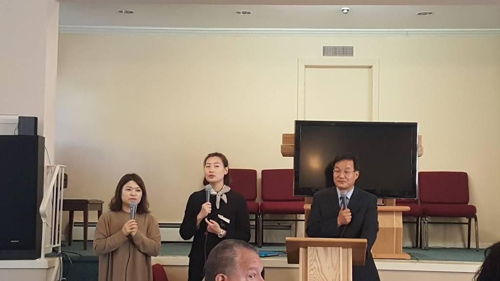 Good News New Jersey Church - church  | Photo 5 of 9 | Address: 1075 Queen Anne Rd, Teaneck, NJ 07666, USA | Phone: (201) 857-2516