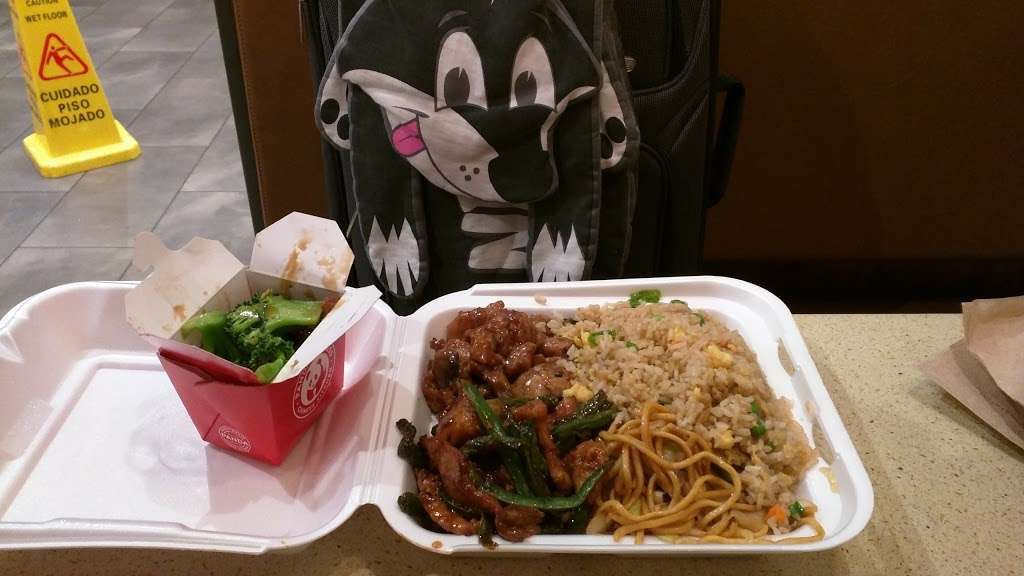 Panda Express - restaurant  | Photo 3 of 10 | Address: 1225 N Dupont Hwy, Dover, DE 19901, USA | Phone: (302) 734-4798