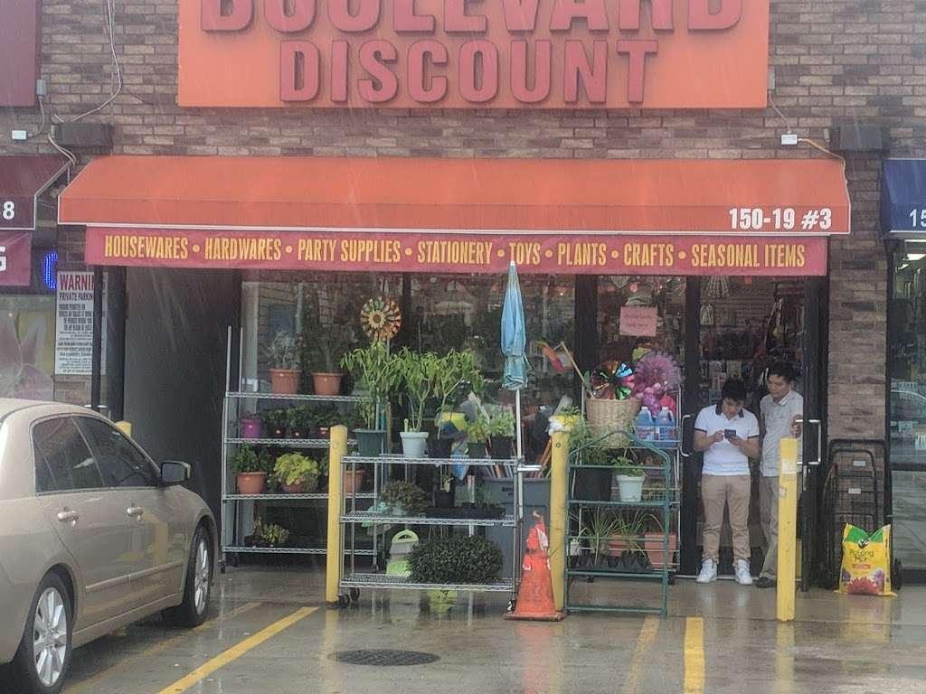 Boulevard Discount - home goods store    Photo 8 of 10   Address: 15019 Cross Bay Blvd #3, Ozone Park, NY 11417, USA   Phone: (718) 322-6688
