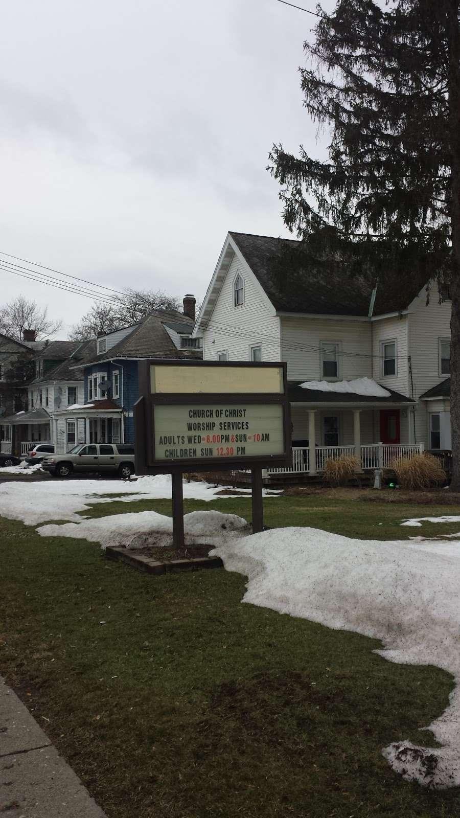 Iglesia Ni Cristo (Church Of Christ) - church  | Photo 3 of 3 | Address: 520 NY-32, Highland Mills, NY 10930, USA